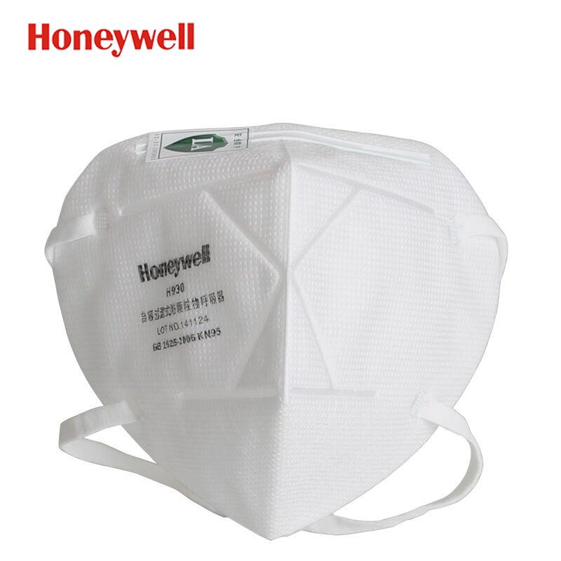 Khẩu trang chống bụi Honeywell H930