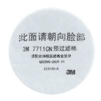 Combo 5 tấm lọc bụi 3M 7711