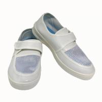 Giày phòng sạch Linkworld mặt lưới quai dán