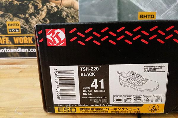 Các tính năng cơ bản được dán bên hông hộp giày bảo hộ Takumi TSH-220
